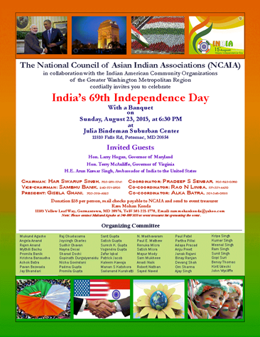 Invitation For India S 69th Independence Day Celebration Ekal